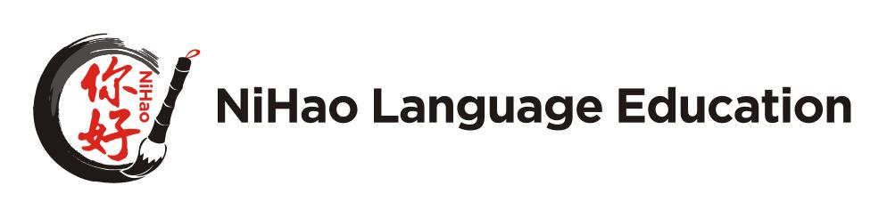 NiHao Language Education Logo