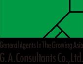 G.A.consultants HONGKONG co.,LTD Logo