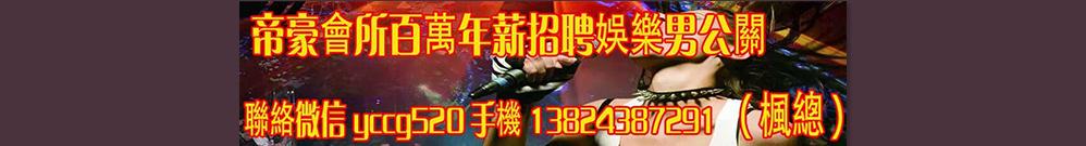 深圳帝豪會所 Logo
