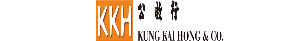 Kung Kai Hong & Co. Logo