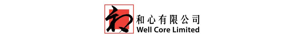 和心有限公司 Logo