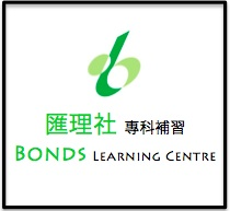 Bonds Learning Centre Logo