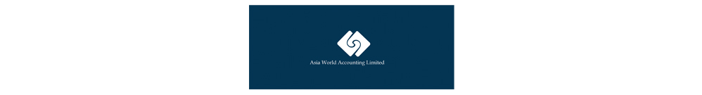 asia world accounting ltd Logo