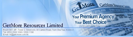 GetMore Resources Ltd